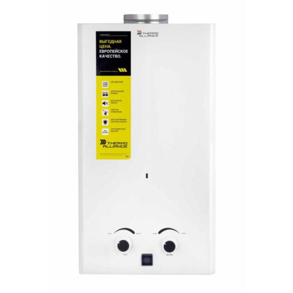 Колонка газовая дымоходная Тhermo Аlliance JSD20-10CR 10 Л Белая